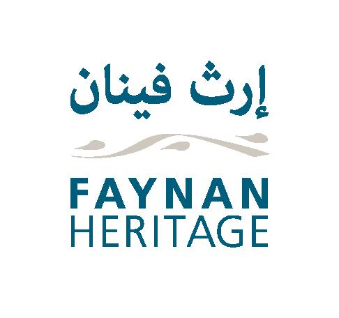 Faynan Heritage