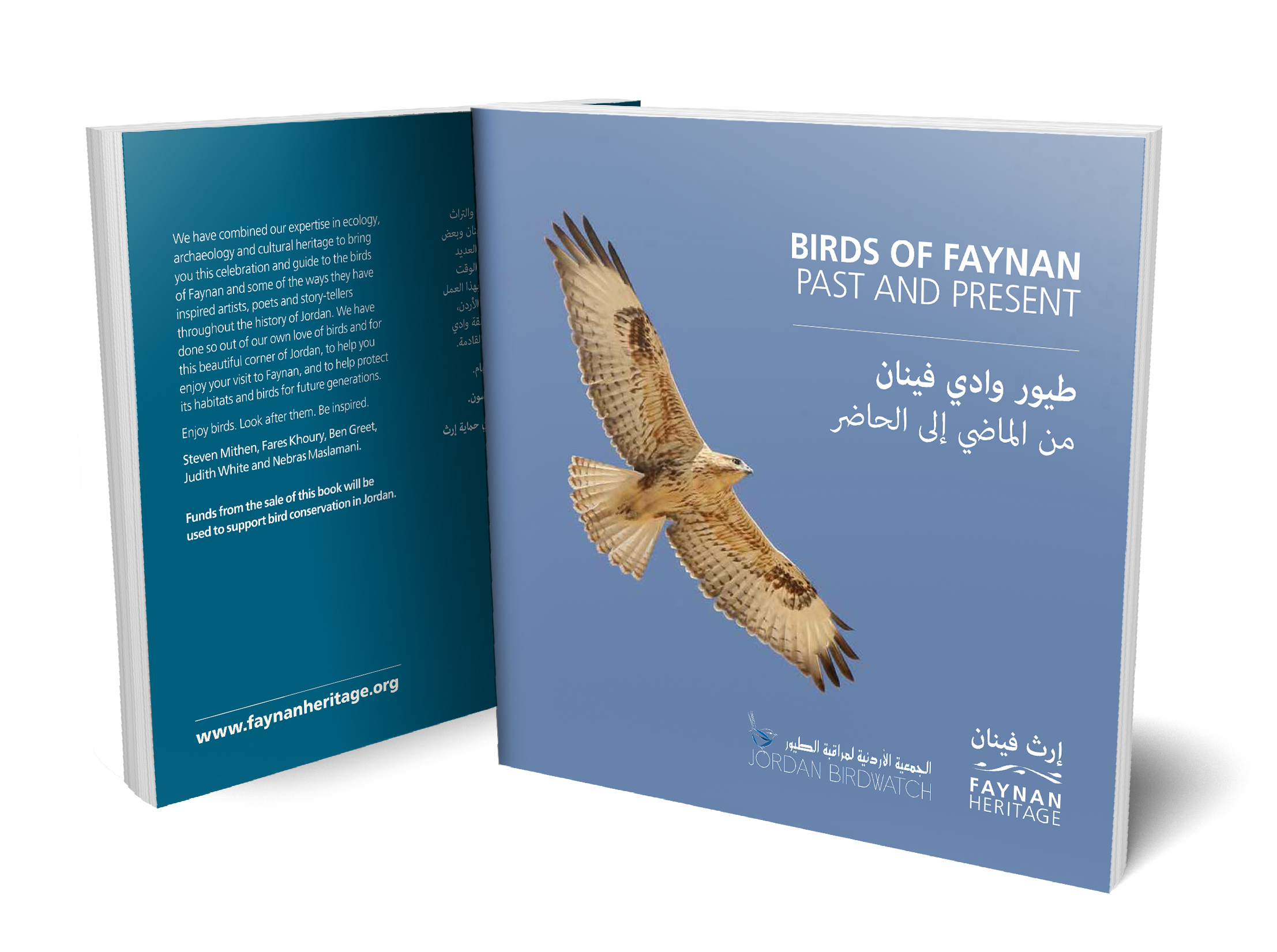 Image of front and back book cover for Birds of Faynan: Past and present